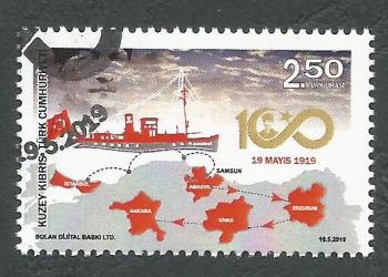 North Cyprus Stamps SG 2019 (c) Centenary of National Struggle - CTO USED (k869)
