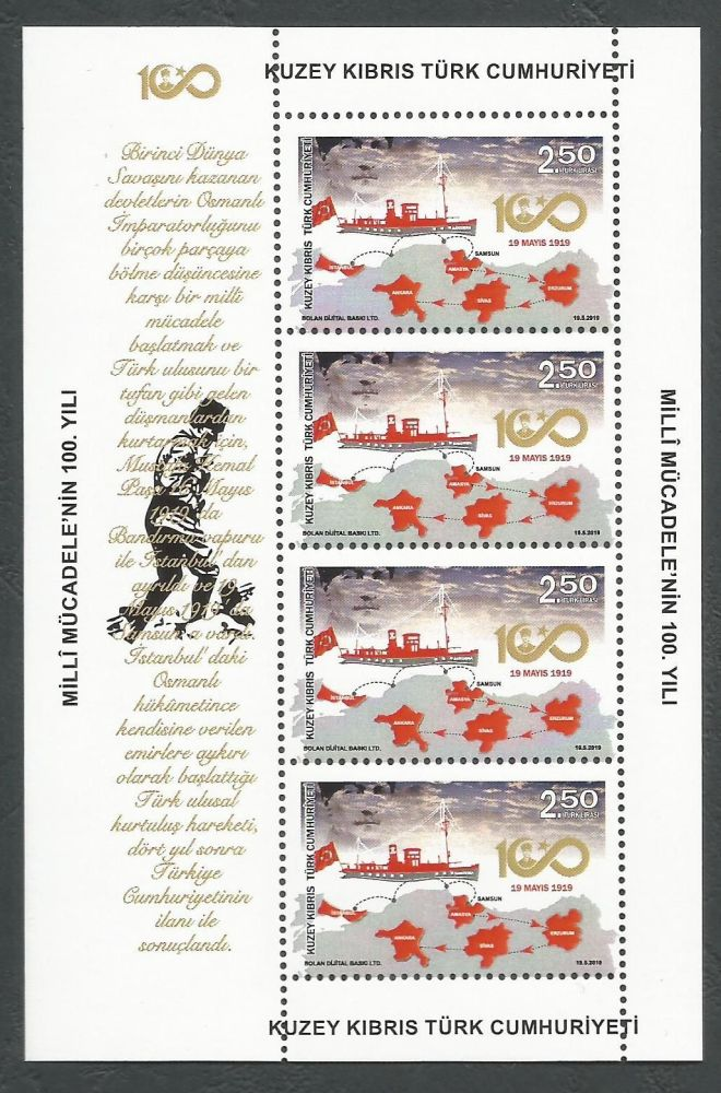 North Cyprus Stamps SG 2019 Centenary of National Struggle Souvenir Sheet