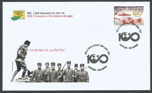 North Cyprus Stamps SG 2019 Centenary of National Struggle FDC