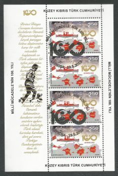 North Cyprus Stamps SG 2019 (c) Centenary of National Struggle - Souvenir sheet CTO USED (k878)