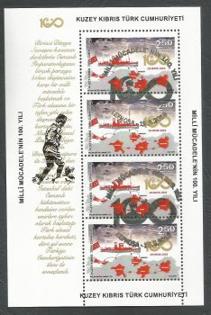 North Cyprus Stamps SG 2019 (c) Centenary of National Struggle - Souvenir sheet CTO USED (k879)