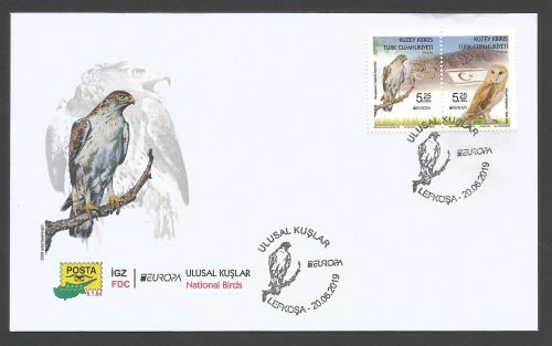 North Cyprus Stamps SG 2019 (e) Europa National Birds - Official FDC