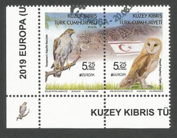 North Cyprus Stamps SG 2019 (e) Europa National Birds - CTO USED (k882)