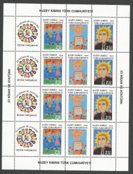 North Cyprus Stamps SG 2019 (d) April 23rd and Ataturk Childrens Day with - Full sheet MINT