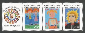 North Cyprus Stamps SG 2019 (d) April 23rd and Ataturk Childrens Day with - Vignette MINT