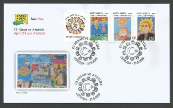 North Cyprus Stamps SG 2019 (d) April 23rd and Ataturk Childrens Day with - Vignette Official FDC
