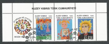 North Cyprus Stamps SG 2019 (d) April 23rd and Ataturk Childrens Day with - Vignette CTO USED (k889)