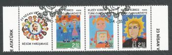 North Cyprus Stamps SG 2019 (d) April 23rd and Ataturk Childrens Day with - Vignette CTO USED (k890)