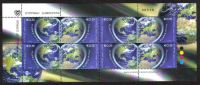 Cyprus Stamps SG 1186-87 2009 Planet Earth - Full sheet MINT