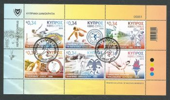 Cyprus Stamps SG 2019 (f) Cyprus Athletic Association - CTO USED (k893)