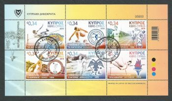 Cyprus Stamps SG 2019 (f) Cyprus Athletic Association - CTO USED (k894)