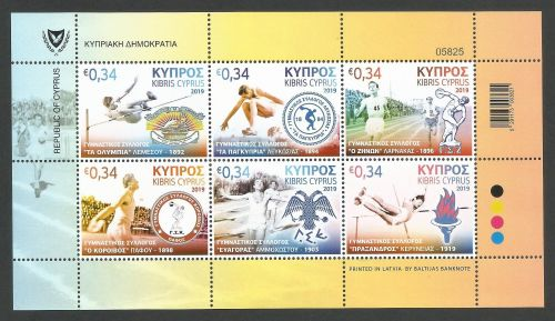 Cyprus Stamps SG 2019 (E) Cyprus Athletic Association - MINT