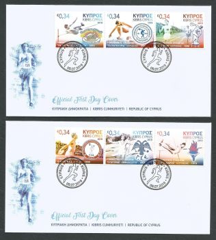 Cyprus Stamps SG 2019 (f) Cyprus Athletic Association - Official FDC