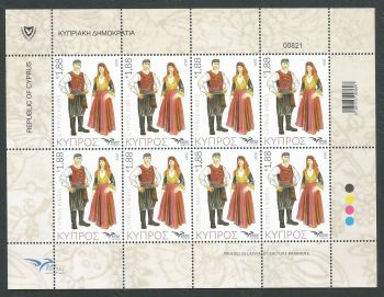Cyprus Stamps SG 2019 (e) Euromed Costumes of the Mediterranean - Full sheet MINT