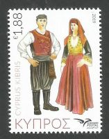 Cyprus Stamps SG 2019 (e) Euromed Costumes of the Mediterranean - MINT