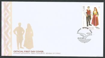 Cyprus Stamps SG 2019 (e) Euromed Costumes of the Mediterranean - Official FDC