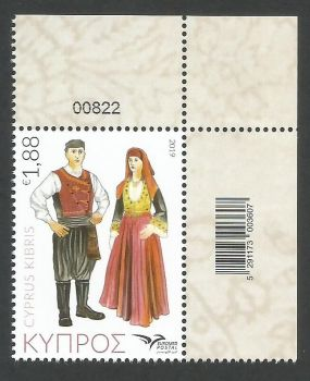 Cyprus Stamps SG 2019 (e) Euromed Costumes of the Mediterranean - Control numbers MINT