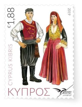 Cyprus Stamps Euromed 2019 - Costumes of the Mediterranean single stamp
