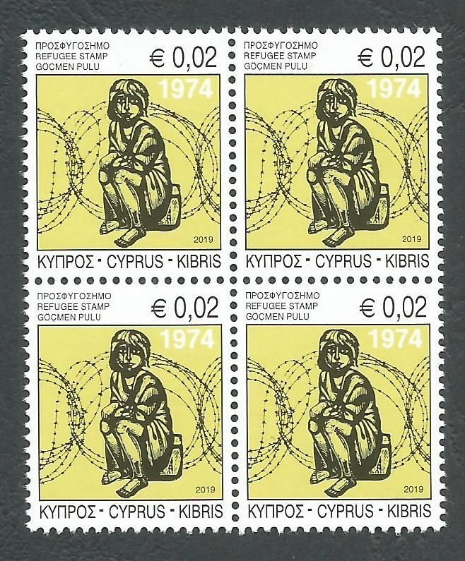 Cyprus Stamps 2019 Refugee Fund Tax stamp reprint - block of 4