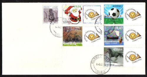 Cyprus Stamps 2009 P1-5 Personal and Corporate Stamps - Unofficial Cover (e