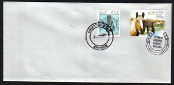 Cyprus Stamps SG 1265 2012 Refugee Fund Tax - Unofficial FDC (g009)