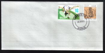 Cyprus Stamps SG 2013 Refugee Fund Tax - Unofficial FDC (h440)