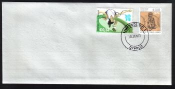 Cyprus Stamps SG 1290 2013 Refugee Fund Tax - Unofficial FDC (h440)