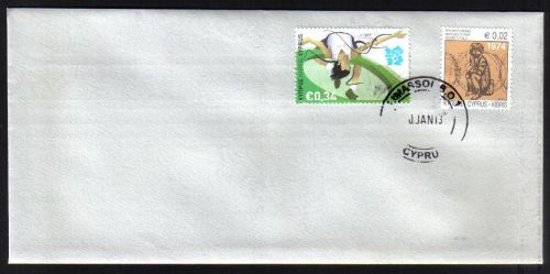 Cyprus Stamps SG 2013 Refugee Fund Tax - Unofficial FDC (h443)