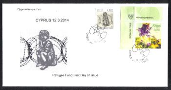 Cyprus Stamps SG 1319 2014 Refugee Fund Tax Cachet - Unofficial FDC (h738)