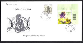 Cyprus Stamps SG 1319 2014 Refugee Fund Tax Cachet - Control numbers Unofficial FDC (h737)