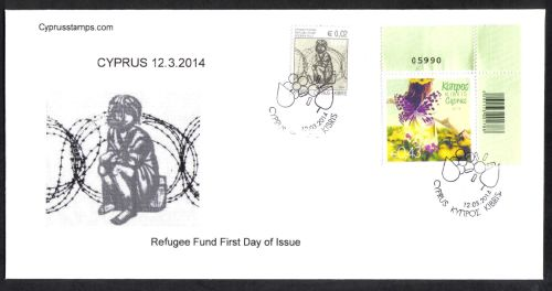 Cyprus Stamps SG 2014 Refugee Fund Tax Cachet - Unofficial FDC (h737)