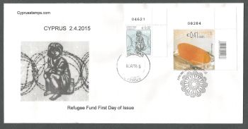 Cyprus Stamps SG 1363 2015 Refugee Fund Tax - Control numbers Unofficial FDC (k063)