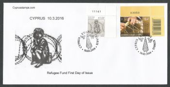 Cyprus Stamps SG 1387 2016 Refugee Fund Tax - Unofficial FDC Control numbers (k287)