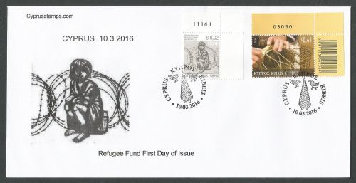 Cyprus Stamps SG 2016 Refugee Fund Tax - Unofficial FDC Control numbers (k2