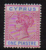 Cyprus Stamps SG 042 1896 One Piastre - MLH (d625)