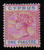 Cyprus Stamps SG 042 1896 One Piastre - MH (d634)