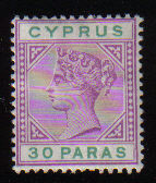 Cyprus Stamps SG 041 1896 30 Paras - MH(d633)