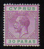 Cyprus Stamps SG 076 1913 30 Paras King George V - MLH (d627)