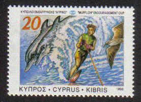 Cyprus Stamps SG 835 1993 Mufflon Error - MINT