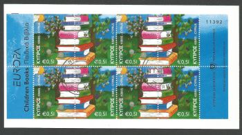 Cyprus Stamps SG 1219-20 (SB13) 2010 Europa Childrens books - Booklet CTO USED (k901)