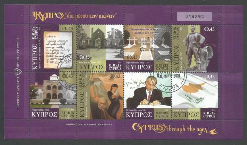 Cyprus Stamps SG 1225-32 2011 Cyprus Through The Ages Part 4 - CTO USED (k9