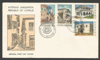 Cyprus Stamps SG 406-09 1973 Traditiional Cypriot Architecture - Official First day cover (k912) *Clearance*