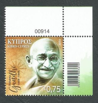 Cyprus Stamps SG 2019 (g) 150th Birth anniversary of Mahatma Gandhi - Control numbers MINT
