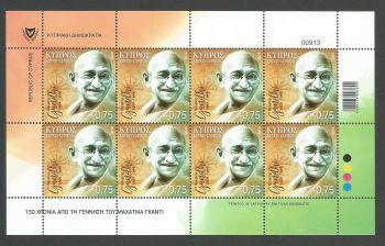 Cyprus Stamps SG 2019 (g) 150th Birth anniversary of Mahatma Gandhi - Full sheet MINT