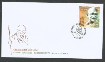 Cyprus Stamps SG 2019 (g) 150th Birth anniversary of Mahatma Gandhi - Official FDC