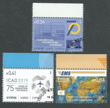 Cyprus Stamps SG 2019 (h) Anniversaries and Events - CTO USED (k977)