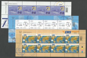 Cyprus Stamps SG 2019 (h) Anniversaries and Events - Full sheets MINT