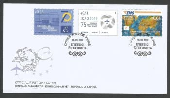 Cyprus Stamps SG 2019 (h) Anniversaries and Events - Official FDC