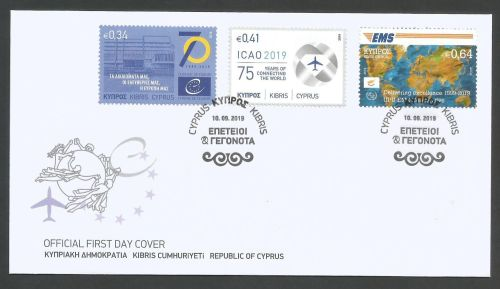 Cyprus Stamps 2019 Anniversaries and Events Official FDC