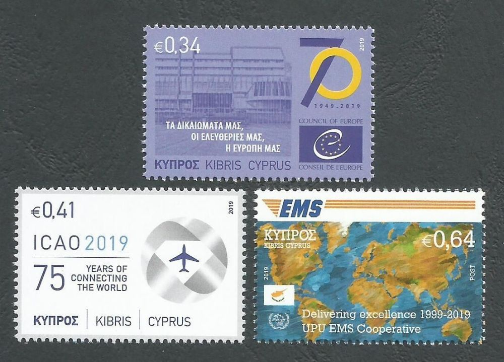 Cyprus Stamps 2019 Anniversaries and Events - Mint Set of 3 stamps